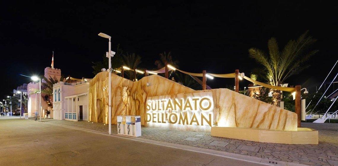 Pavillon de l'Oman, Expo Milan